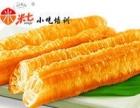 小笼包-生煎包-酱香饼-特色烧烤-小龙虾-烤鱼培训