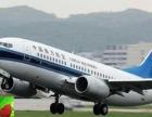 台州空运公司|台州航空货运|台州航空托运|台州空运