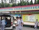 广州专业为酒店、饭店、食堂、宾馆除虫除蚁、除四害