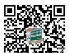 衡水市区上门安装正版小锅57套节目CCTV1-15全收