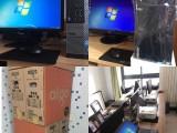 设计公司转让.二十套全新修i7八核台式电脑.高端笔记本