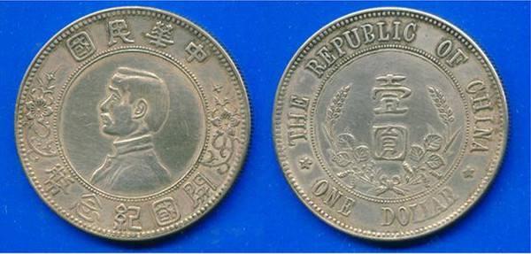 宣城哪里有正规收购古钱币的