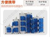 户外86小型配电箱多功能防水等级IP65防雨插座盒