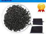 【企业集采】上海橡塑明星企业 汽车专用黑色PP8改性再生料聚丙烯