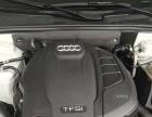 奥迪 A4L 2013款 35 TFSI 自动舒适型一手车,精品