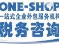 郑州高新区简易工商注册代理记账专业快速