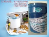 丙烯酸聚氨酯防锈底漆