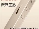 【未激活特价】全新5S港版 美版 V版 日版 韩版手机 联通/移