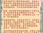 北京道家房中术完整的蛰龙睡功是不是正规的产品呢