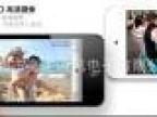 全新原装正品 苹果iPod touch 时尚MP4