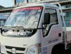 陵县:出租、货运、专业搬家