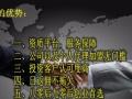 天津汇港泉州诚招代理加盟,办理个人开户,提供指导