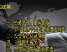 芜湖天津汇港招商加盟代理,办理个人开户,创业指导