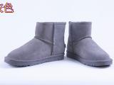 2014冬季平羊毛一体雪地靴女加厚防滑女靴子批发厂家直销
