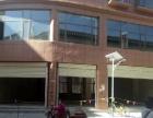 后藏庄园 商业街卖场 260平米