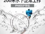 RS485液位傳感器Modbus協議