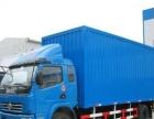西双版纳3.3米-17.5米各类货车出租 回程车调