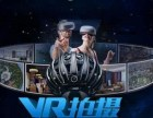 凌派VR全景加盟
