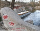 上海出发到兵马俑 华清宫 大明宫经典休闲双飞三日游
