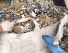 公司废弃电子产品处理电子废料回收集中报废电子配件销毁公司