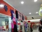 朝阳高碑店36㎡生意转让,适合做内衣店生意