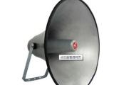 广东无线预警广播方案 河南隽声无线调频广播专业厂家