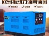 上海500A柴油发电电焊机直销