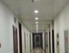 天元地产写字楼 158平米