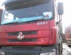 本公司出售大量二手货车 半挂车 自卸车 可提档过户