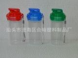 厂家直销500ML塑料密封杯广告礼品杯便携水杯户外随手杯