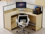 重庆家具厂专业定制 办公家具办公桌会议桌折叠桌老板桌椅