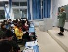 日语培训出国考级高考日语