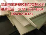 供应重庆进口PEI板∞杭州黑色聚醚酉先亚