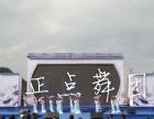 各类舞蹈编排、明星伴舞、开业庆典、贵阳专业舞蹈队