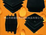 厂家直销 20x20方塞 家具塑料制品 家具塑料配件 20方管塑
