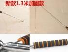 新款 98cm115cm1.3米 伸缩式空鼓锤 验