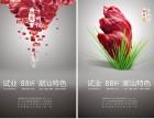 VI.LOGO设计 商标设计 标志设计 图形设计