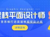 西安平面CAD全科班 室内设计 UI设计 网页设计培训