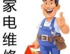 吴中区专业清洗家庭油烟机 空调 洗衣机