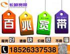 天津长城宽带全市安装-8月新资费每月只需34起