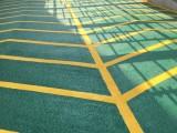車庫防滑坡道 上海自剛裝飾工程有限公司