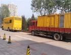 陵县附近发电机出租买卖联系方式