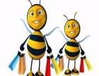 河间市小蜜蜂跑腿公司 代买 代送 代收 代发 代接送等