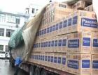 出售 出租  回收 二手原装空调 包安装 满意付款