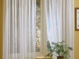 上海靜安區窗簾定做遮陽窗簾定做免費測量,安裝