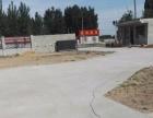 出租沧州附近厂房及土地