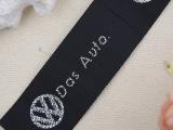 车标 图案 创意简约  织标logo定制
