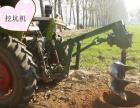 鲁丰机械供应植树挖坑机 挖坑机价格便宜