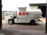 塔城地區東風餐廚垃圾車直銷價格