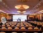 黑龙江智策展览展示设计,展台搭建 展厅装修 会议策划活动